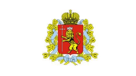 Герб Владимировской области