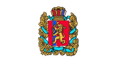 Герб губернатора красноярского края