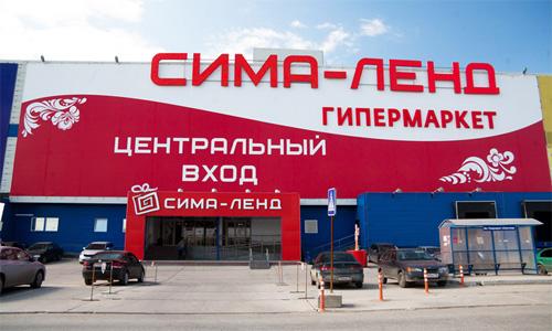История Сима Ленд