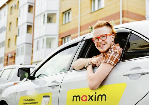 Такси Максим история 2