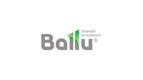 Ballu Logo