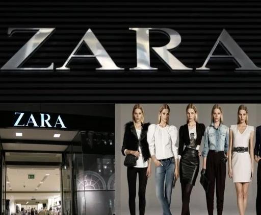 Бренд Zara