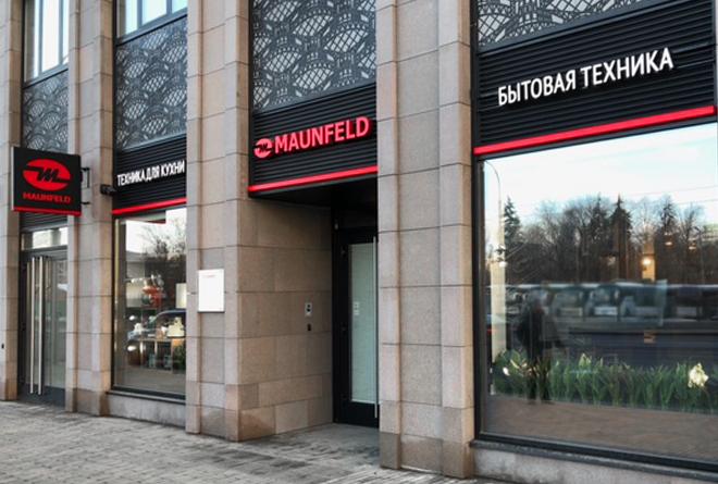 Магазин Мaunfeld