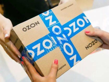 Посылка Ozon