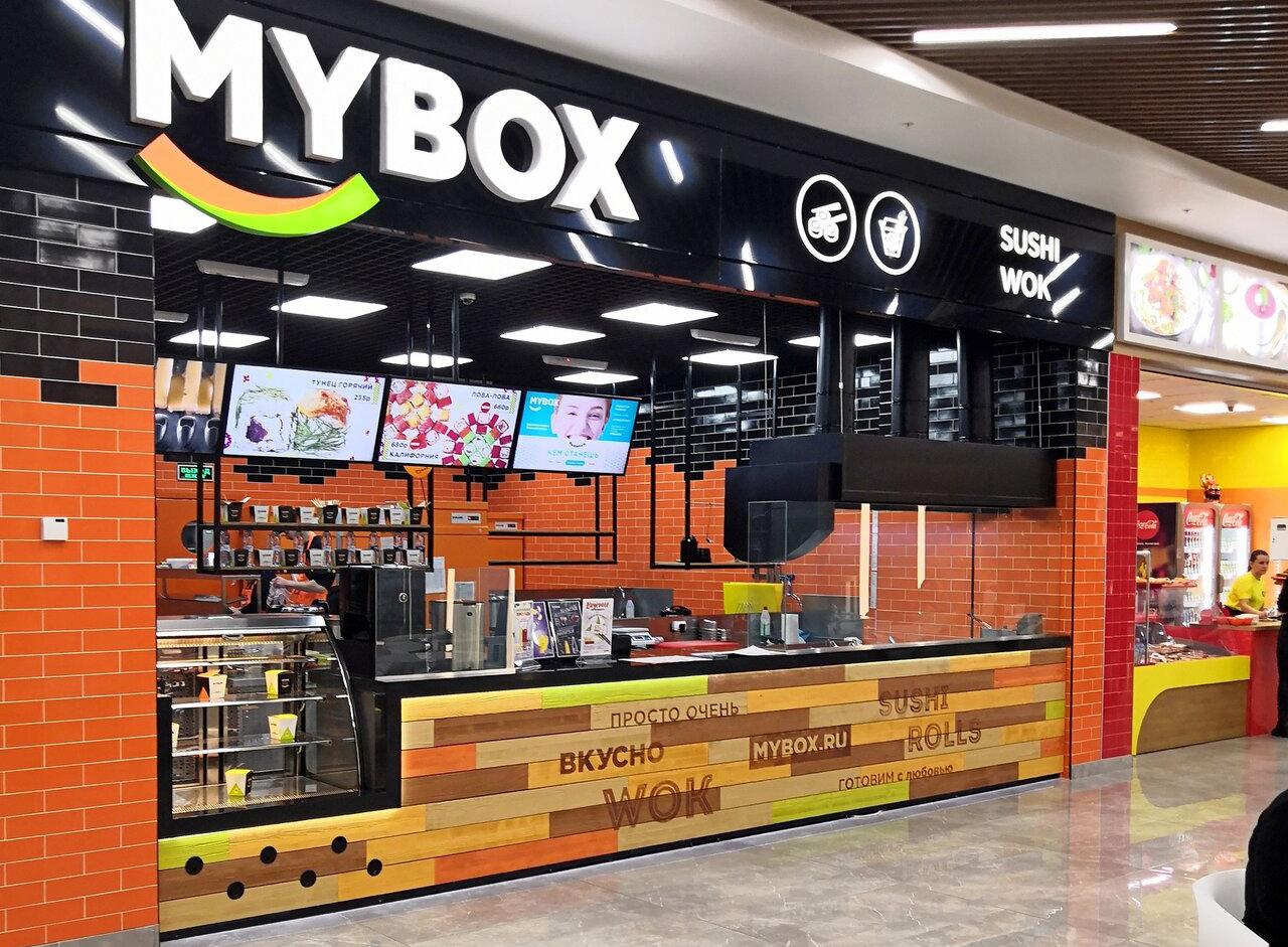 Современный дизайн Mybox